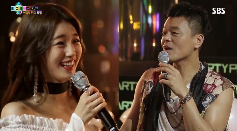 박진영, 수지에게 4개월 간 연락 일