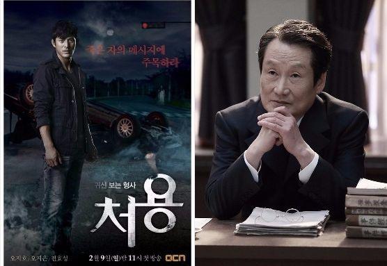 """CJ, 朴 정권 압박에 문성근 중도"