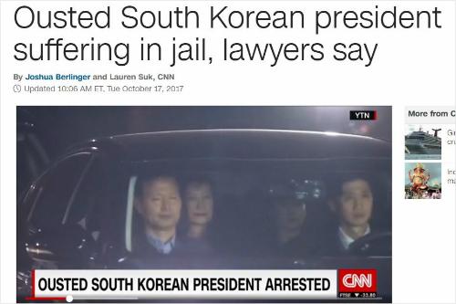 """CNN """"박근혜, 구치소서 인권침해"""