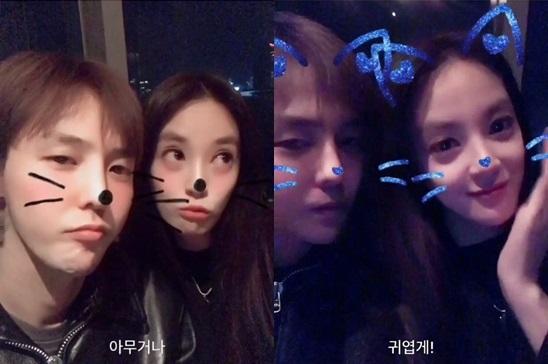 지드래곤X이주연 영상 유출?…네티즌