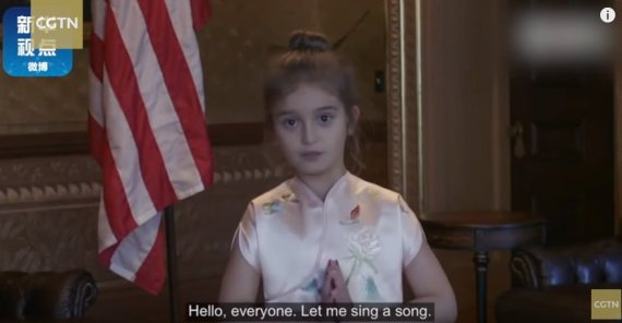 중국어 술술 6살 외교관 '아라벨라'