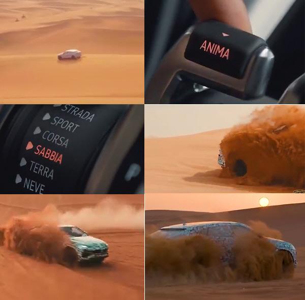 람보르기니의 명품 SUV '우루스'.