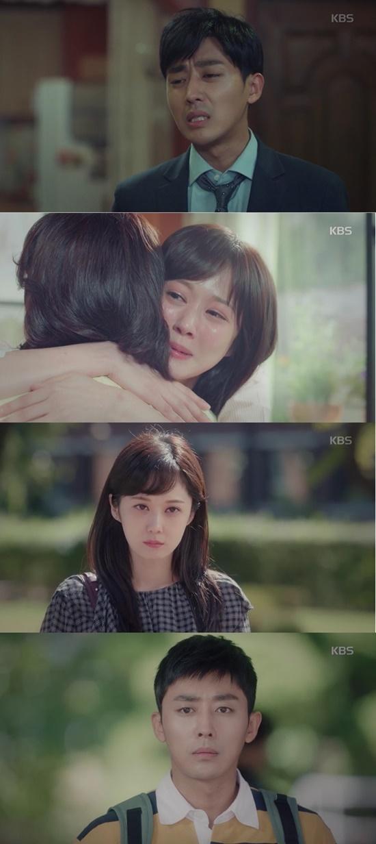 """""""역시 '드까알'""""… 진부한 타임슬립"""