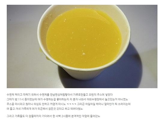 워마드, 논란의 화약고…강남역 사건부