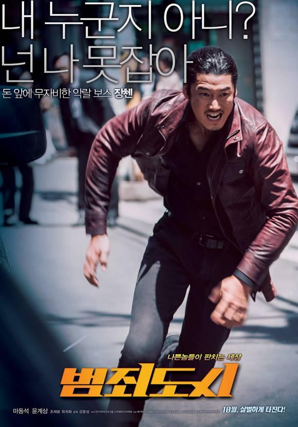 '대림역 칼부림' 中동포 피살…서울
