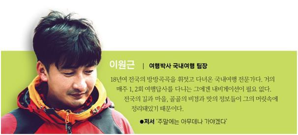 대한민국 대표 설국(雪國)… 안반데기