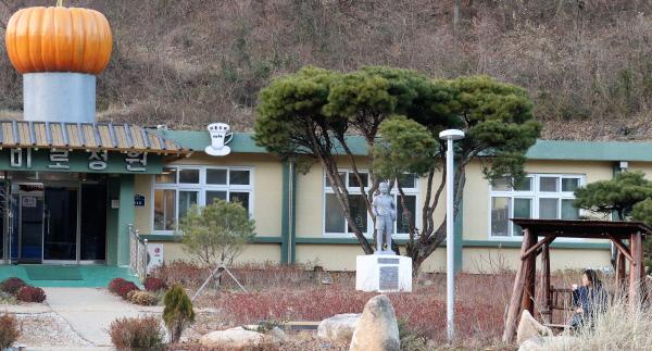강원 삼척 - 탄광 내리막길, 관광으