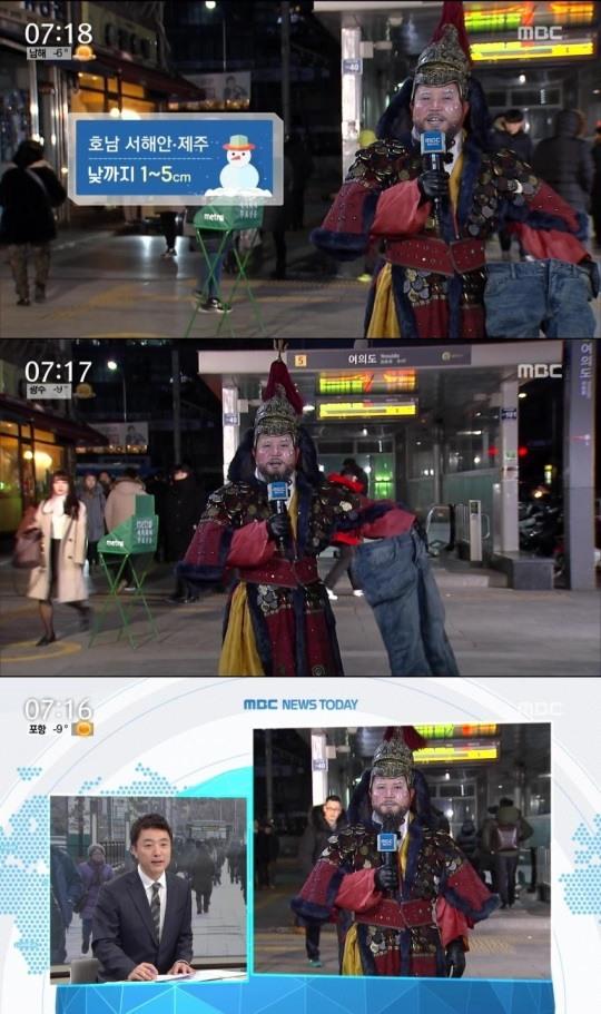 '뉴스투데이' 조세호, 기상캐스터 도
