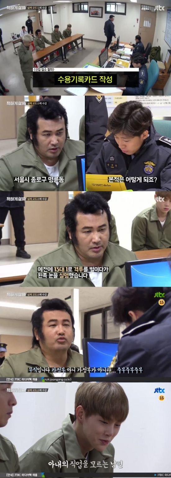 '착하게 살자' 김보성, 부인 직업