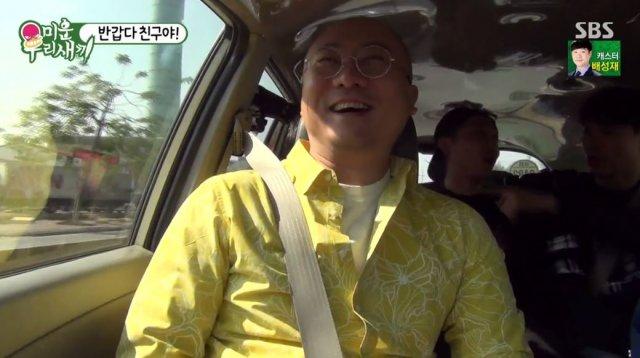'미운우리새끼' 염경환, 베트남 이민
