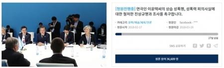 '김수희→이승비→김지현' 폭로, 드러