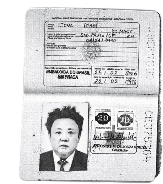김정일·김정은, 과거 브라질 여권 발
