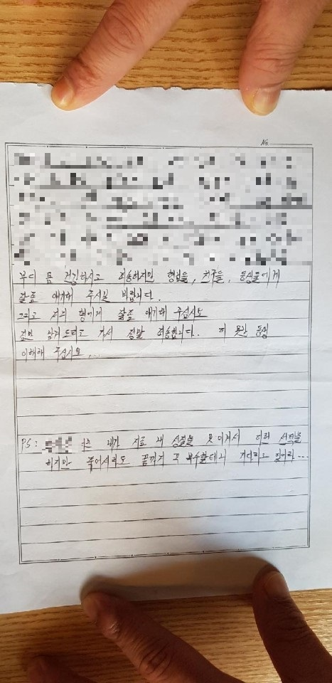 """""""무언의 살인자, 가정 파탄자""""…데스"""