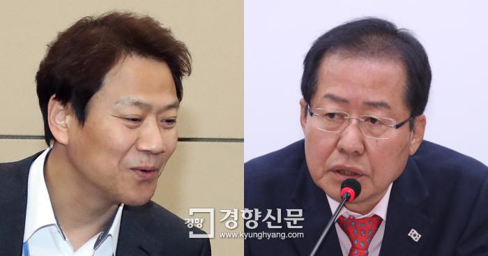 """홍준표 """"안희정 사건, 임종석이 기획"""
