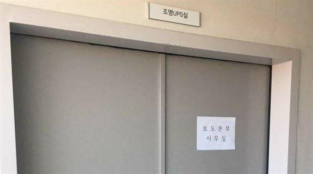 배현진 '조명창고 대기' 주장에 MB