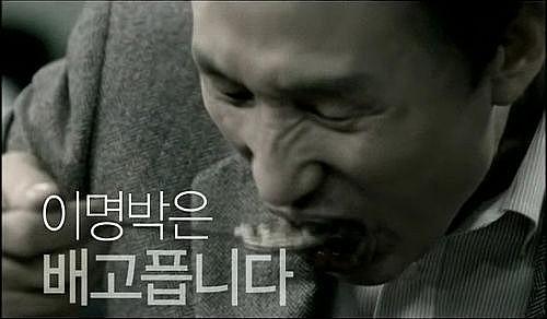 '검찰 소환' 이명박 점심은 설렁탕…