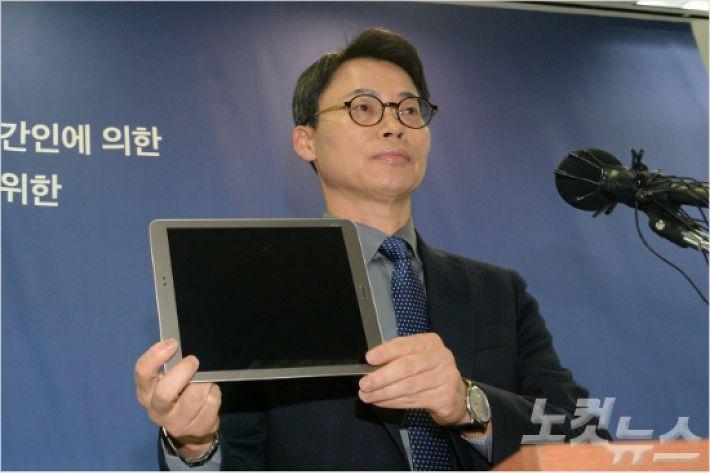 檢, 국정농단 '태블릿PC' 입수과정