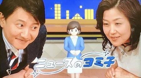 日 NHK, 뉴스 읽는 AI 아나운서