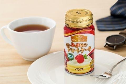 일본 홀린 마시는 감자칩, 건더기 없
