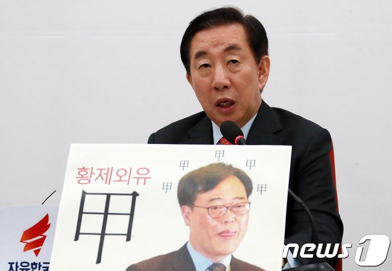 '김기식 황제외유 비판' 김성태, 같