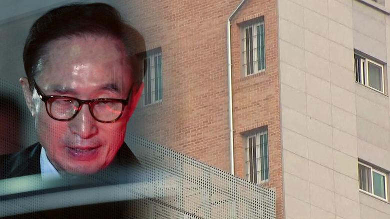박근혜·이명박 구속된 구치소, 교화방