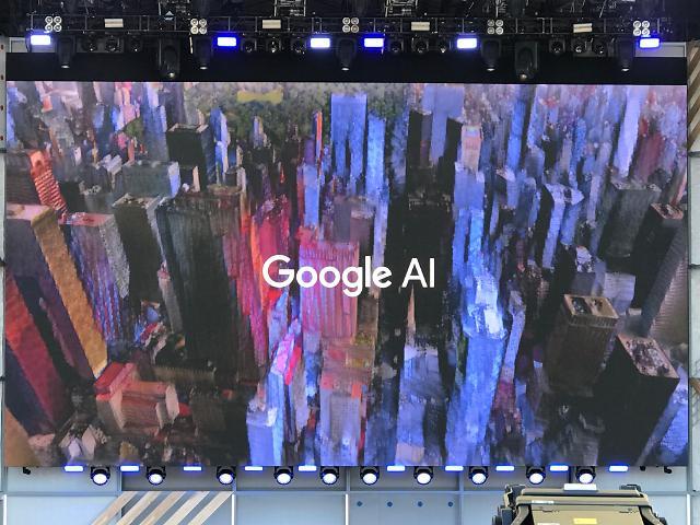 한눈에 보는 구글의 첨단기술... 구
