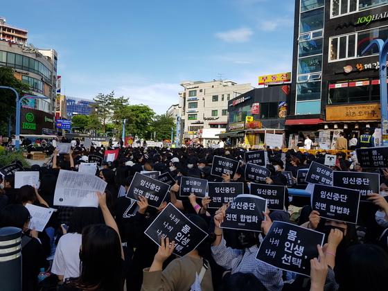 """여가부, """"낙태죄 폐지해야"""" 헌재에"""