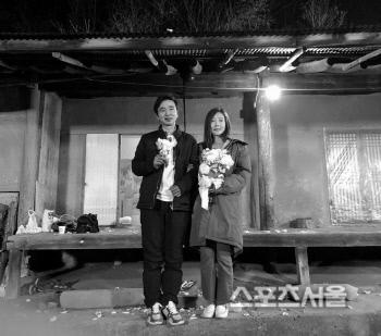 김국진♥강수지, 지난주 극비리 '혼