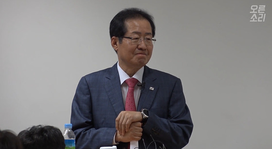"""""""홍준표 대표님도 빨갱이 안 되시려면"""