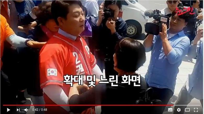 '권영진 자유한국당 대구시장 후보 폭
