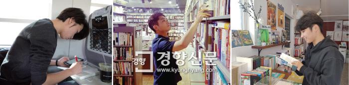 '책혐'시대, 책읽는 평범한 사람들의