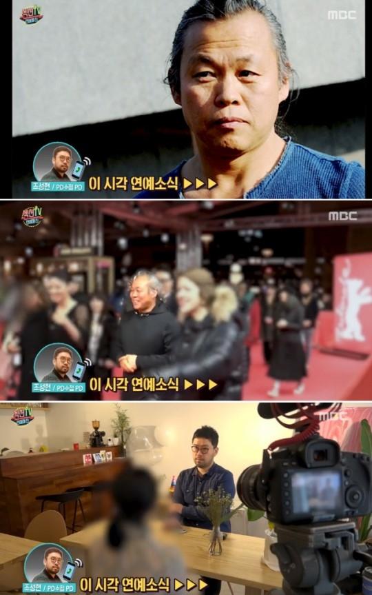 "'PD수첩' 제작진 ""김기덕 감독 법"