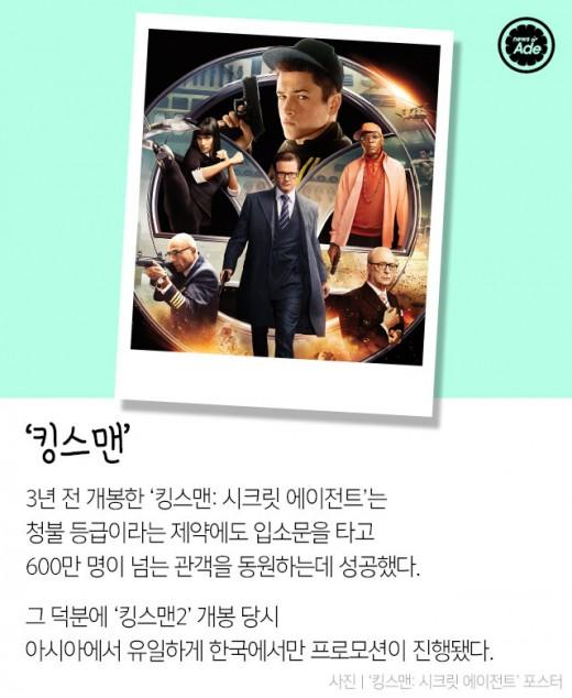 한국에서 특히 잘 된 영화
