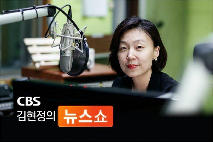 """이수정 """"강진, 영구미제될 수도…용의"""