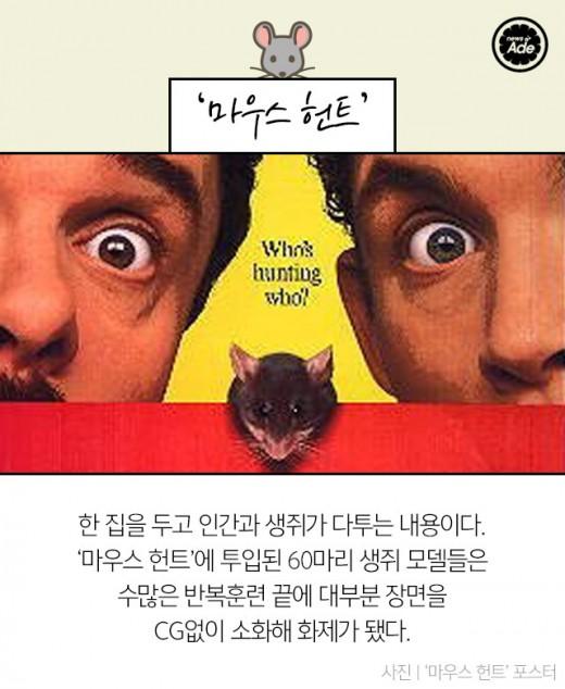 동물의 메소드연기 볼 수 있는 영화