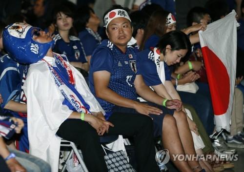 일본, 짧고도 달콤했던 '8강의 꿈'