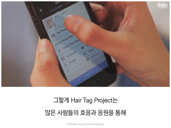 # The Hair Tag Proje