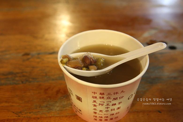 대만 맛집, 길거리 음식!