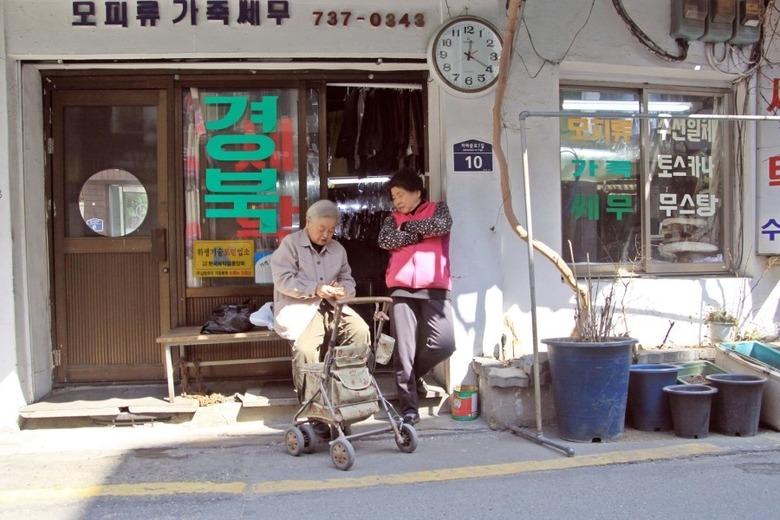 종로 통인시장 도시락 카페
