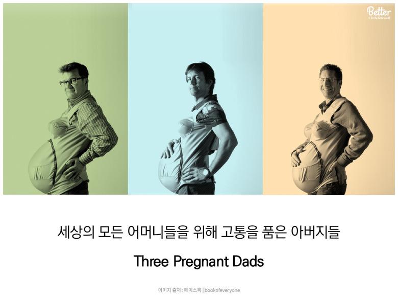Three Pregnant Dad