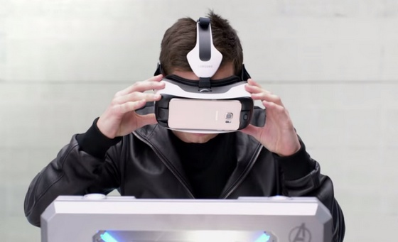 삼성의 '아이언맨 폰'