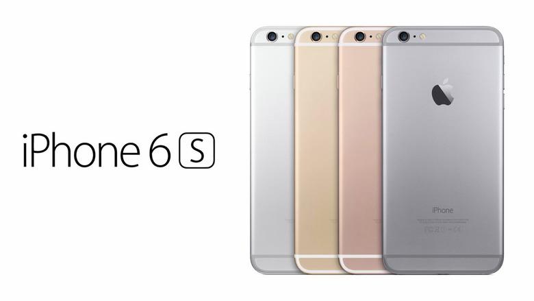 아이폰6S 성능 다른 AP 혼용, 문