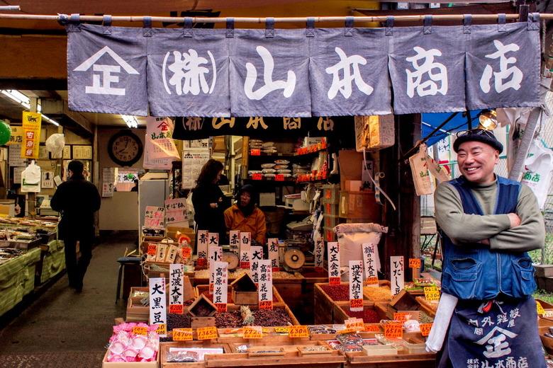 '도쿄의 부엌' 츠키지시장