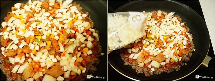 김치밥피자
