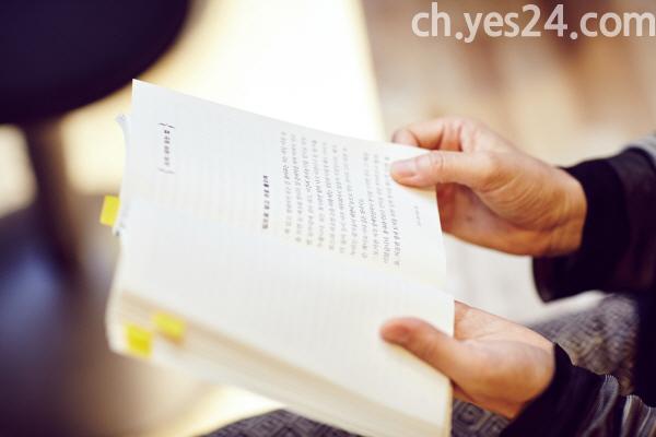 다시 읽고 싶은 에세이