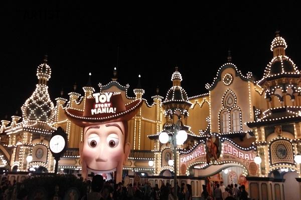 디즈니를 사랑하는 사람들 여기여기 모