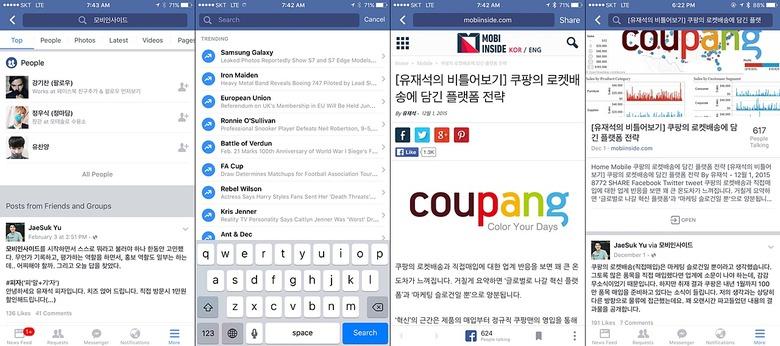 페이스북 5·10·15% 우선 오픈에
