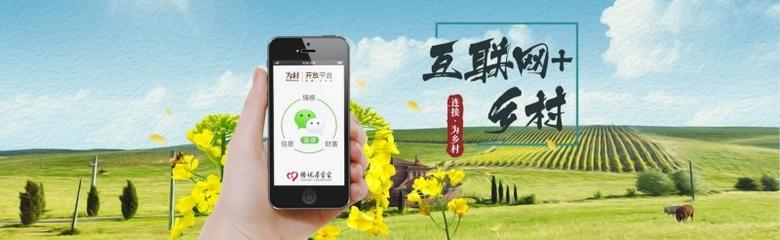 농촌으로 진격하는 중국 전자상거래의