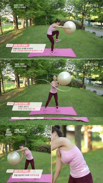 확실하게 뱃살 없애는 '짐볼 운동법'