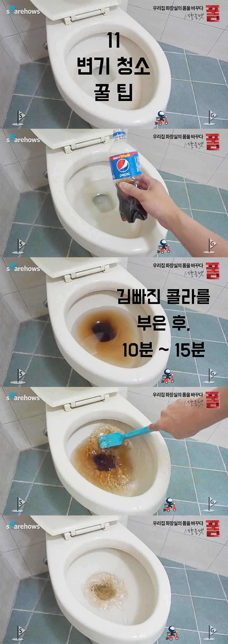 욕실 꿀팁 16가지